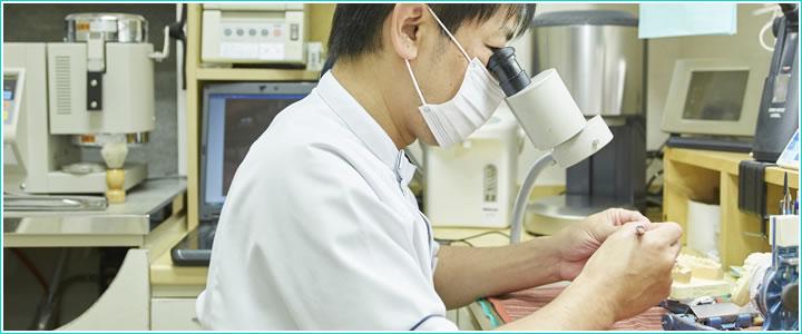 入れ歯専門の歯科技工士