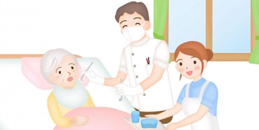 訪問歯科医師